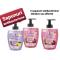 Pachet promotional 3 sapunuri antibacteriene Lavander&Lemon si Struguri