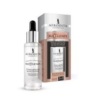 MA3GENIX  Serum concentrat  pentru orice tip de ten 30 ml
